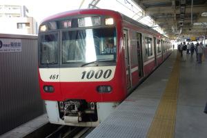 赤い電車1000系ステン車