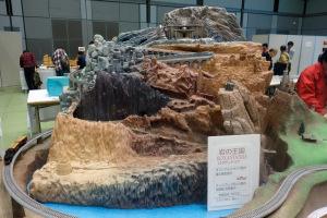 岩の王国ジオラマ