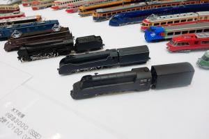 N流線形蒸気機関車